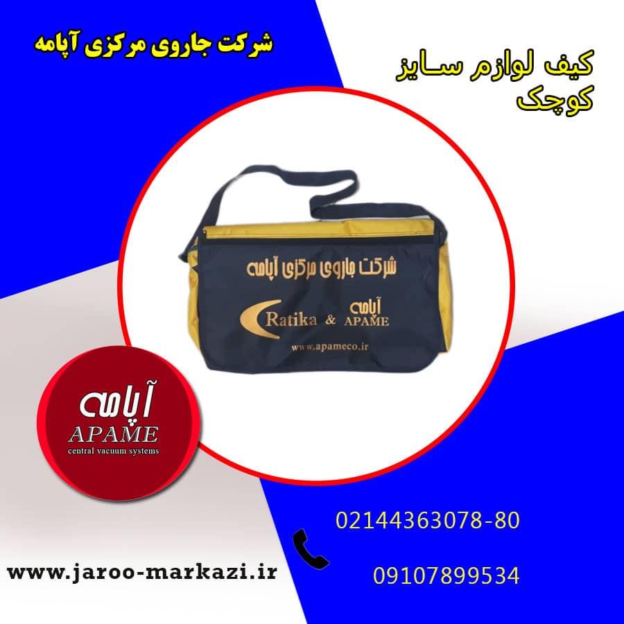 IMG-20210920-WA0016
