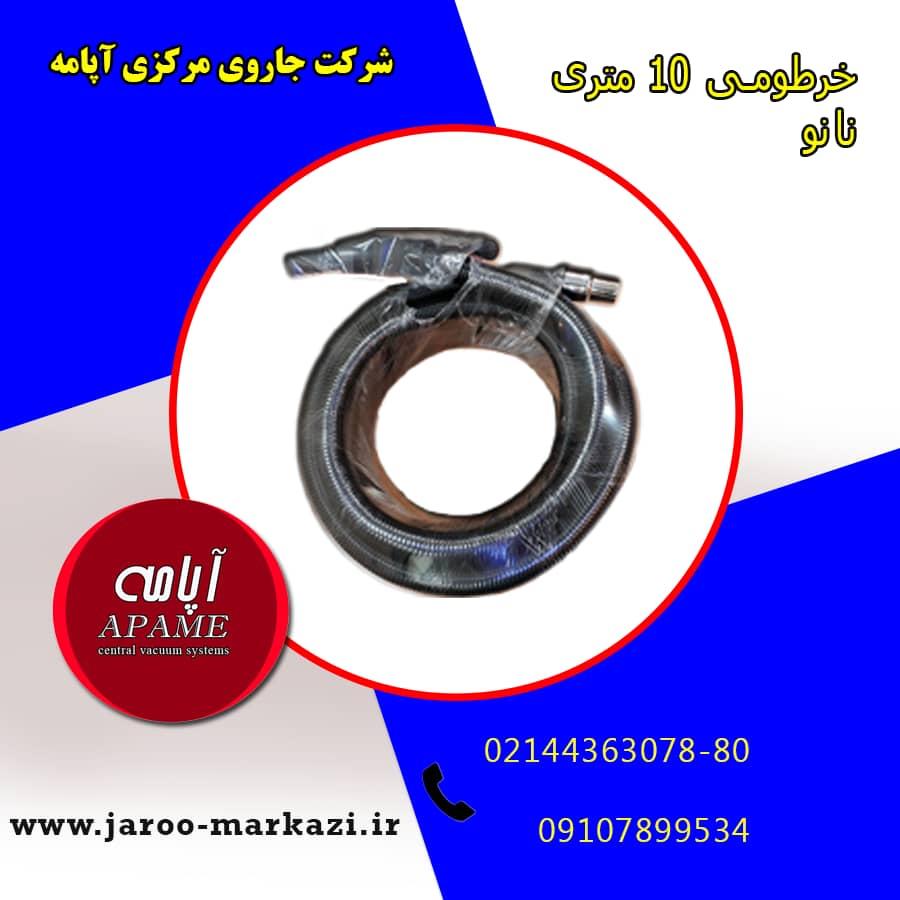 IMG-20210922-WA0002