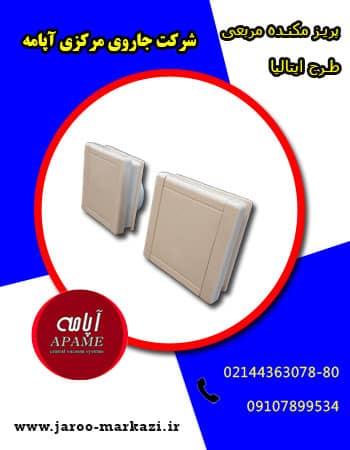IMG-20210907-WA0008