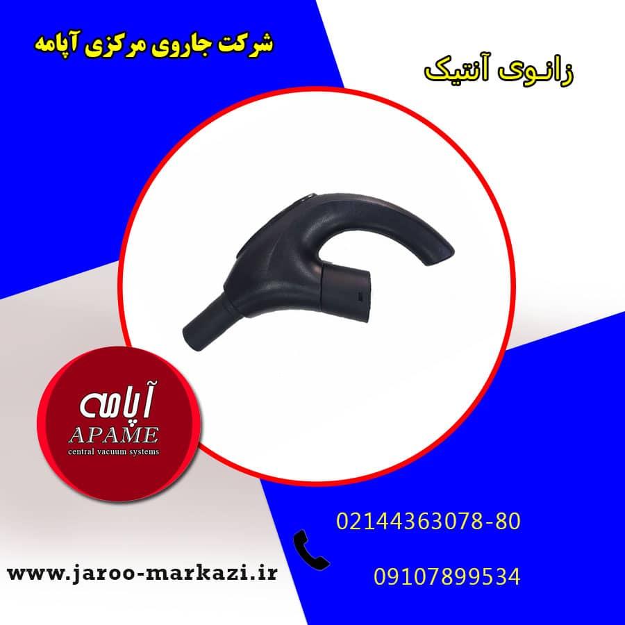 IMG-20210920-WA0013