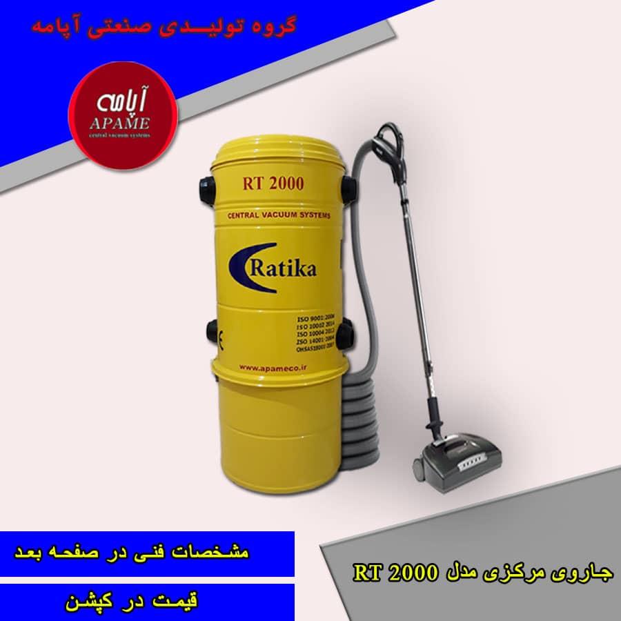 IMG-20210429-WA0043