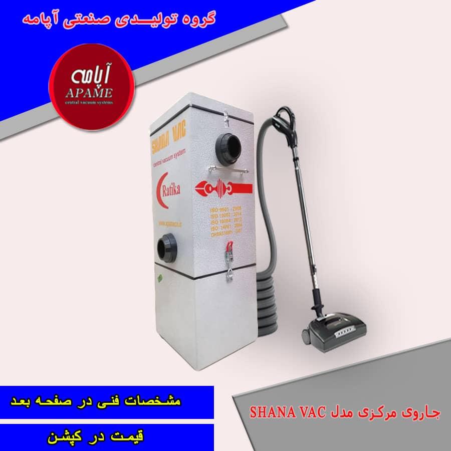 IMG-20210504-WA0030