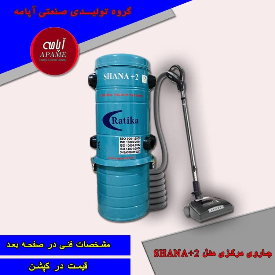 IMG-20210430-WA0044