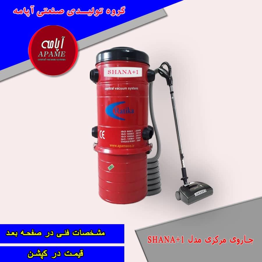 IMG-20210504-WA0038